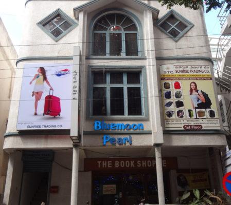 Bag Shop Store in Bengaluru